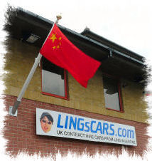 LINGsCARS World HQ, Gateshead