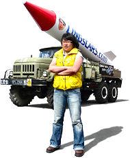 Nuclear Truck